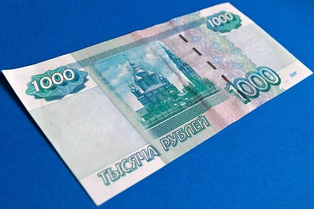 Добавка к пенсии 1000 рублей в 2018 году