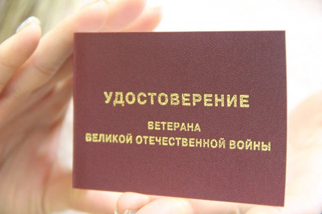 https://sev.gov.ru/info/news/142257/