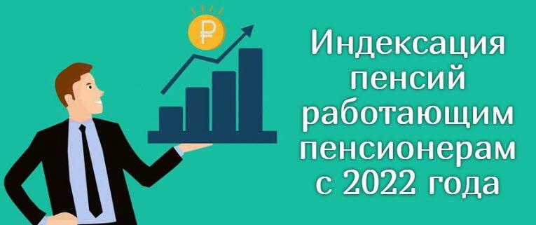 https://pixabay.com/ru/illustrations/%d0%b4%d0%b8%d0%b0%d0%b3%d1%80%d0%b0%d0%bc%d0%bc%d0%b0-%d0%bf%d1%80%d0%b5%d0%b4%d0%bf%d1%80%d0%b8%d0%bd%d0%b8%d0%bc%d0%b0%d1%82%d0%b5%d0%bb%d1%8c-%d0%b4%d0%b5%d0%bd%d1%8c%d0%b3%d0%b8-4065756/
