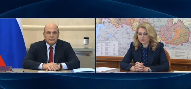 Совещание Правительства по реализации Указа Президента